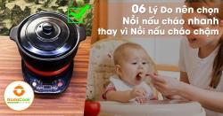 06 Lý do nên chọn Nồi nấu cháo nhanh thay vì Nồi nấu cháo chậm NodaCook