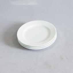 Bộ 03 đĩa sứ hai lá phi 20cm (Trắng)