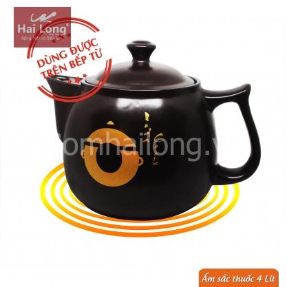 Ấm sắc thuốc 4 Lít đất nung dùng trên bếp từ (Màu đen)